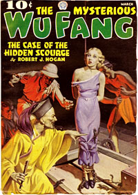 The Mysterious Wu Fang (March 1935)