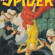 The Spider #42: 'Satan's Workshop'
