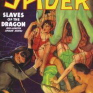 The Spider #32: 'Slaves of the Dragon'